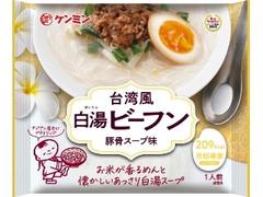 ケンミン 米粉専家 台湾風白湯ビーフン