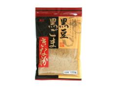 玉三 黒豆黒ごまきな粉 袋100g