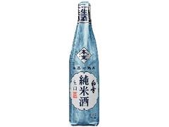 小西酒造 白雪 純米酒 生酒 氷温熟成