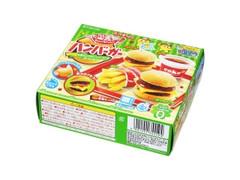 クラシエ 知育菓子 ポッピンクッキン ハンバーガー 箱22g