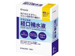 クラシエ クラシエの経口補水液
