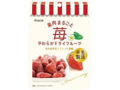 クラシエ 果肉まるごと苺やわらかドライフルーツ