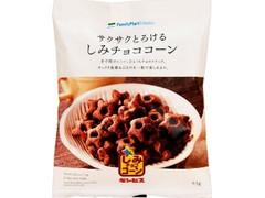 ファミリーマート FamilyMart collection サクサクとろけるしみチョココーン