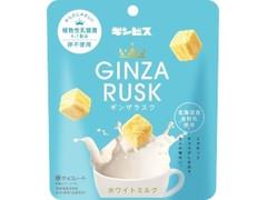 ギンビス GINZA RUSK ホワイトミルク