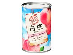 国分 世界のめぐみ紀行 白桃 中国産 缶425g