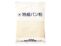 国分 特細パン粉 袋500g
