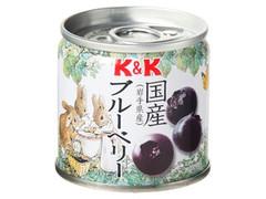 K&K 国産ブルーベリー ピーターデザイン 缶80g