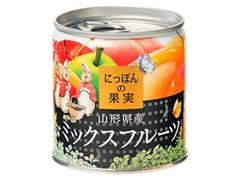 K&K にっぽんの果実 山形県産ミックスフルーツ ピーターデザイン 缶195g