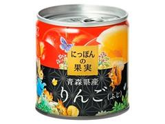 K&K にっぽんの果実 青森県産りんご ふじ ピーターデザイン 缶195g