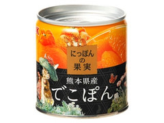 K&K にっぽんの果実 熊本県産でこぽん ピーターデザイン 缶185g