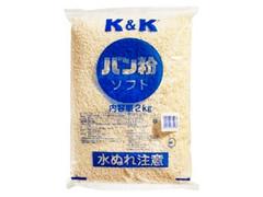 K&K パン粉 ソフト 袋2kg