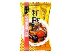 tabete ゆかりの 和歌山 紀州南高梅のお椀 袋8.4g