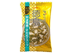 tabete ゆかりの 徳島 阿波尾鶏とすだちのスープ 袋7.1g