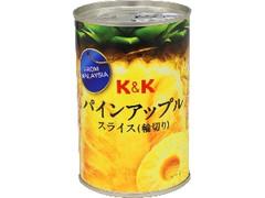 K&K マラヤパイン スライス 缶425g