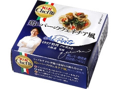 K&K Chef缶 鶏レバーのヴェネチア風
