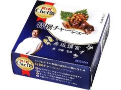 K&K Chef缶 特撰チャーシュー