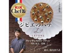 K&K Chef缶 ジビエのパテ