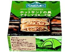 国分 CANPの達人 ホットサンドの具 チキンマヨネーズ味