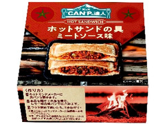 国分 CANPの達人 ホットサンドの具 ミートソース味