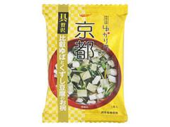 tabete ゆかりの 京都 比叡ゆばとくずし豆腐のお椀