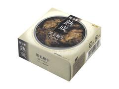 K&K 缶つま熟成 黒毛和牛ロースト 箱60g