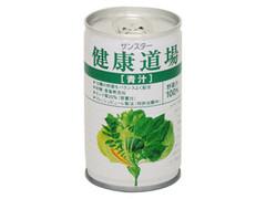 サンスター 健康道場 青汁 缶160g