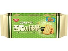 日清シスコ ココナッツサブレ 西尾の抹茶 袋5枚×4