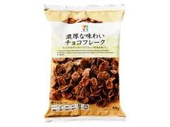 セブンプレミアム 濃厚な味わい チョコフレーク 袋60g