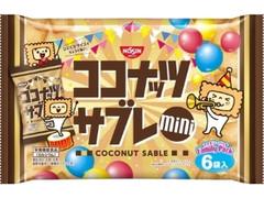 日清シスコ ココナッツサブレミニ ファミリーパック ゴールデンパッケージ 袋25g×6