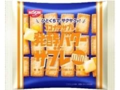 日清シスコ ココナッツサブレ ミニ 発酵バター 袋75g