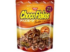 日清シスコ チョコフレーク 焦がしキャラメル味 袋60g