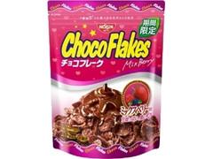 日清シスコ チョコフレーク ミックスベリー味 袋60g