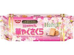 日清シスコ ココナッツサブレ 華やぐさくら 袋5枚×4