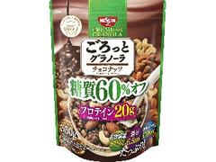 日清シスコ ごろっとグラノーラ 糖質60%オフ チョコナッツ