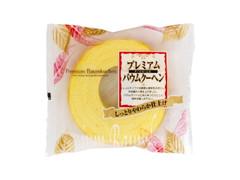 清水製菓 プレミアムバウムクーヘン 袋1個