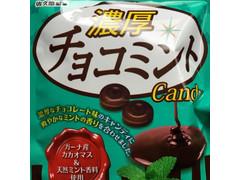 佐久間製菓 濃厚チョコミントキャンディ