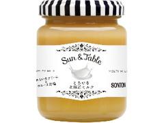 ソントン Sun&Table とろける北海道ミルク 瓶160g
