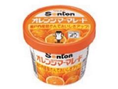 ソントン Fカップ オレンジマーマレード カップ150g