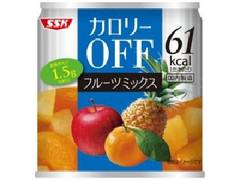 SSK フルーツミックス 缶185g
