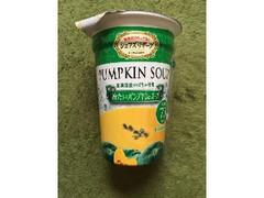 SSK シェフズリザーブ 冷たいパンプキンのスープ カップ170g