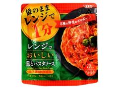 SSK レンジでおいしい薫るパスタソース 8種の野菜のポモドーロ 袋120g