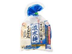 シマダヤ 流水麺 うどん 袋450g