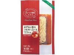 シマダヤ 生パスタ厨房代官山 紅ずわい蟹のトマトクリームソース リングイネ 袋203g