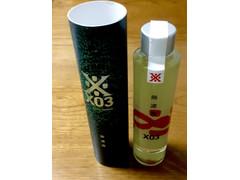 沢の鶴 X03 無濾過原酒
