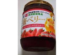 スドー 愛知商業高校×スドージャム共同開発商品 蜜ベリー 瓶250g