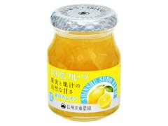 スドー 100%フルーツ 瀬戸内レモン
