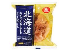アンデイコ BIG北海道ホイップ&カスタードシュークリーム 袋1個