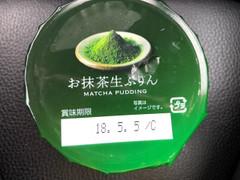 アンデイコ お抹茶生ぷりん