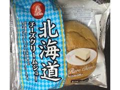 アンデイコ 北海道チーズクリームシュー 袋1個
