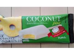 栄屋乳業 ココナッツパインアイスバー 70ml